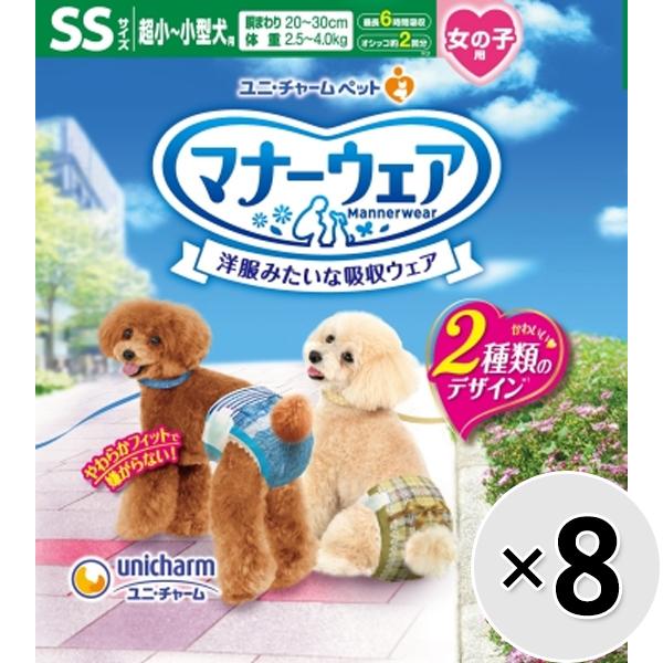 【ケース販売】マナーウェア 女の子用 超小~小型犬用 SSサイズ ベージュチェック・デニム 38枚×8コ