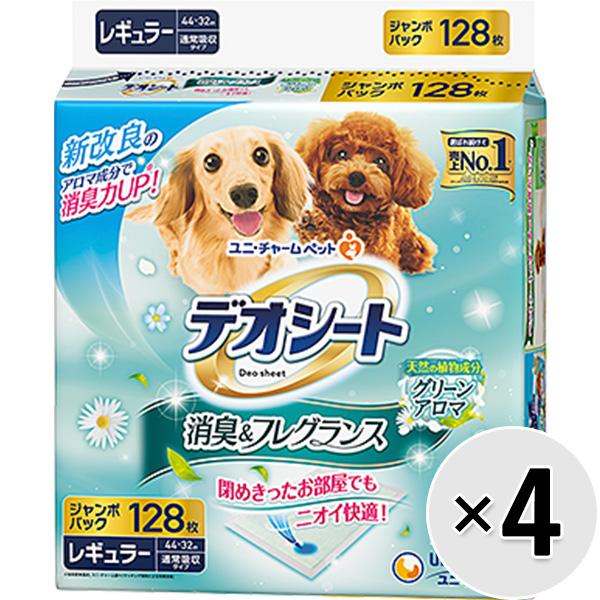 【ケース販売】デオシート 消臭&フレグランス グリーンアロマの香り レギュラー 128枚×4袋