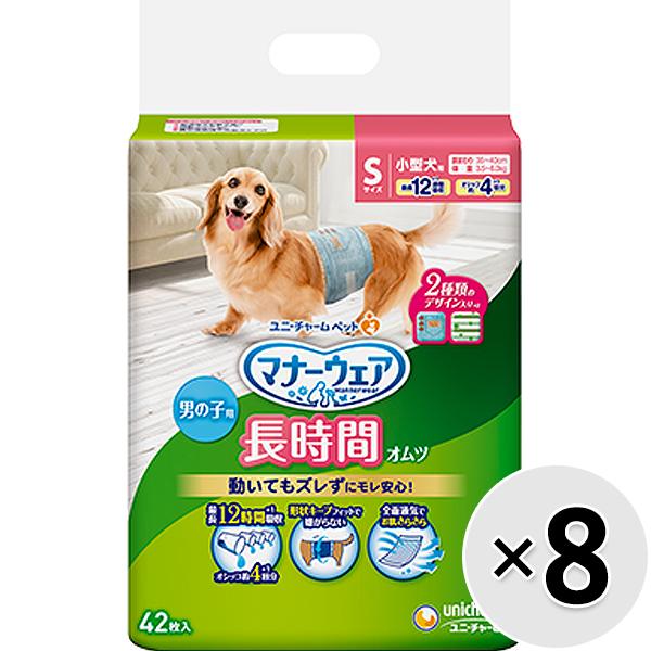 【ケース販売】マナーウェア 男の子用おしっこオムツ 小型犬 Sサイズ 42枚×8コ〔20032120dt〕