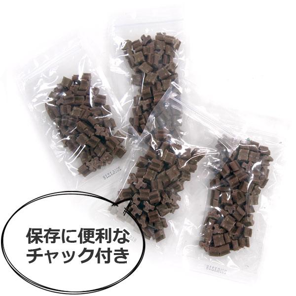 【4】 愛犬用 薬膳おやつ 鹿肉五膳 200g(50gX4袋) 国産 オリエント商会 レギュラー
