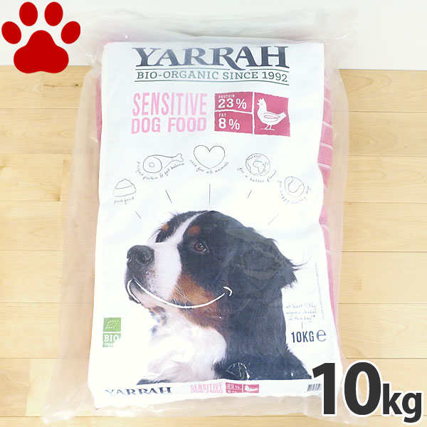 【0】 [正規品] ヤラー 犬ドライ センシティブ 10kg 全犬種/成犬用 オーガニックドッグフード センシティブ