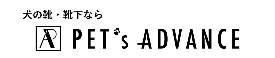 PETsADVANCE:犬の靴・犬の靴下ならペットアドバンス