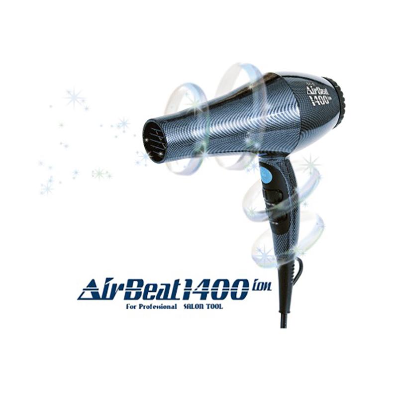 アイビル エアービートドライヤー AB-1400IRON マイナスイオン ハンドドライヤー ペット用ドライヤー 犬用ドライヤー