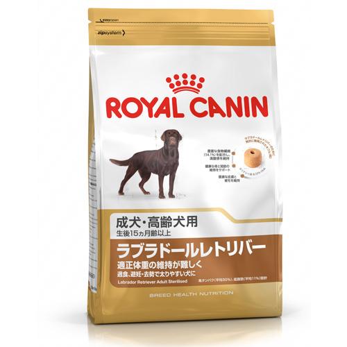 ロイヤルカナン ドッグフード ラブラドールレトリバーステアライズド成犬~高齢犬用12kg ロイヤルカナン 犬