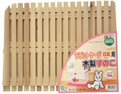 【マルカン小動物すのこ】ラビットケージDX用木製すのこ