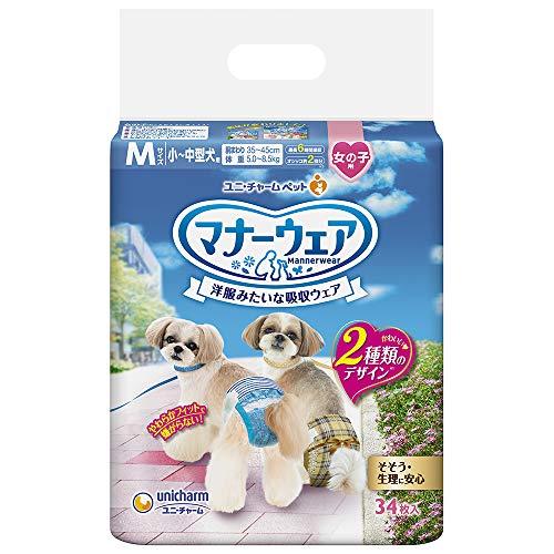 ケース売り【ユニチャーム】マナーウェア女の子用 M 小~中型犬用 チェック 34枚×8袋