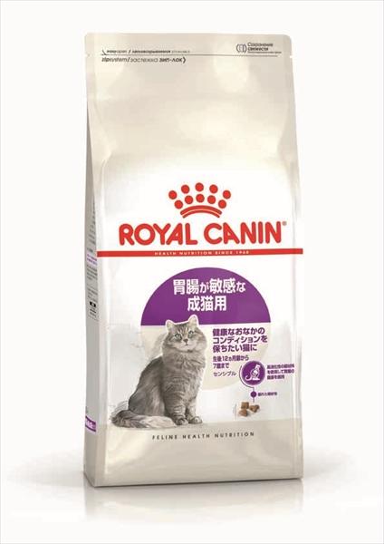 ロイヤルカナン キャットフード センシブル15kg 胃腸がデリケート・気難しい猫用 ロイヤルカナン 猫