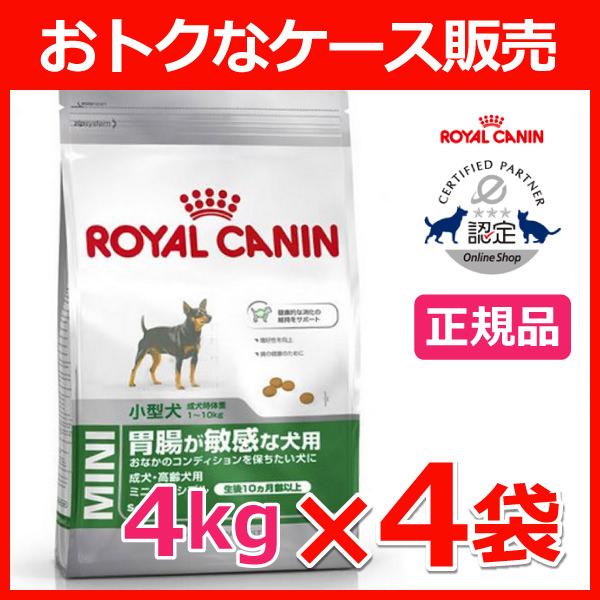 【おトクな4個セット】ロイヤルカナン ドッグフード ミニ センシブル 4kg×4個 気むずかしい小型犬用(10ヶ月齢以上) 犬 ドライフード 正規品