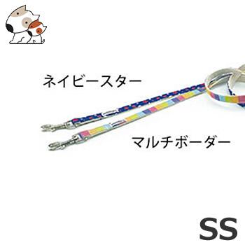 【メール便】ワールド商事 ポップデザイン リード SS ネイビースター/マルチボーダー