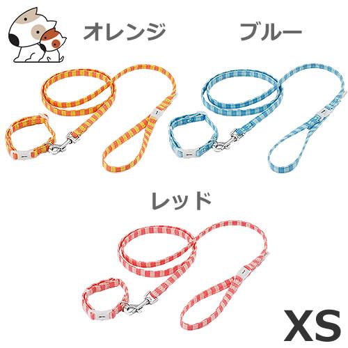 【メール便】ペティオ アドメイト パピーカラー&リードセット XS オレンジ/ブルー/レッド