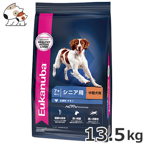 ユーカヌバ(Eukanuba) ミディアムシニア 13.5kg 高齢犬用 中型犬用 7歳以上
