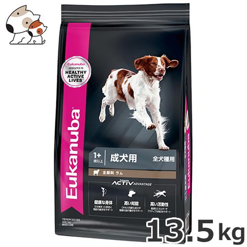 ユーカヌバ(Eukanuba) アダルトラム&ライス 13.5kg 成犬用 全犬種用 1歳以上