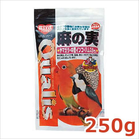 ペッズイシバシ クオリス 麻の実 250g 中型インコ・ハムスターなど 鳥の餌