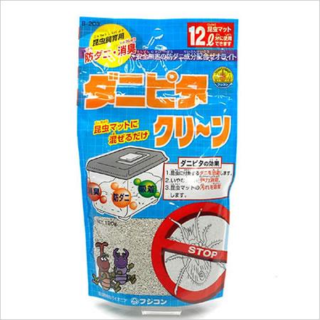 昆虫マットに混ぜるだけ フジコン ダニピタクリーン セール価格 完全送料無料 120g