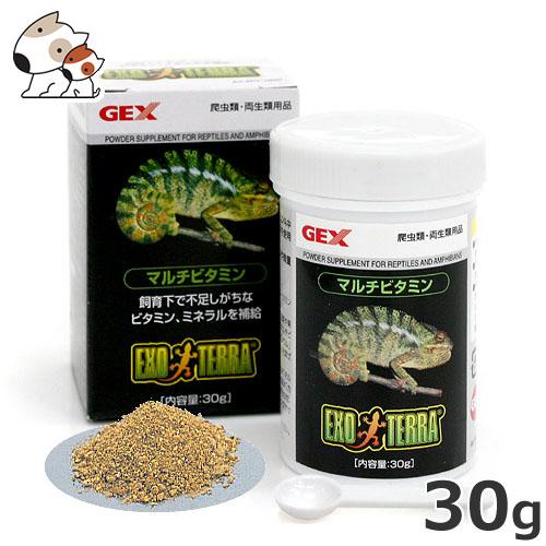 GEX マルチビタミン 30g