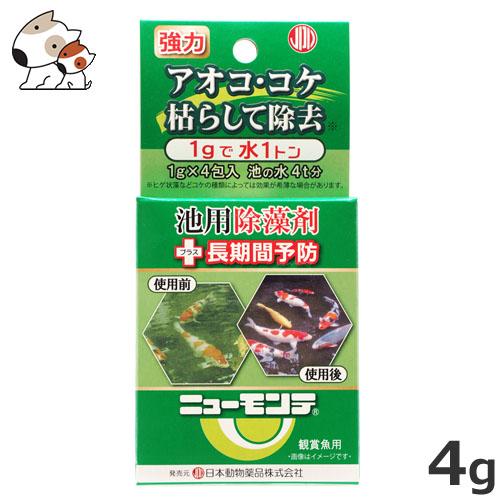 ニチドウ 池用除藻剤 ニューモンテ 1g×4包入