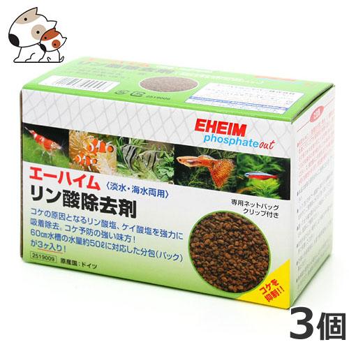 エーハイム リン酸除去剤 3個入