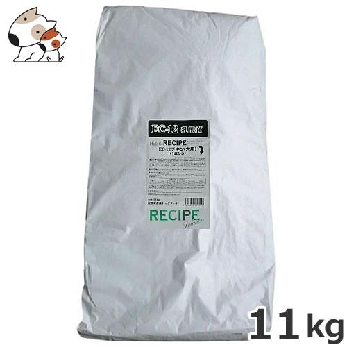 ●パーパス ホリスティックレセピー EC-12乳酸菌 チキン&ライス 11kg