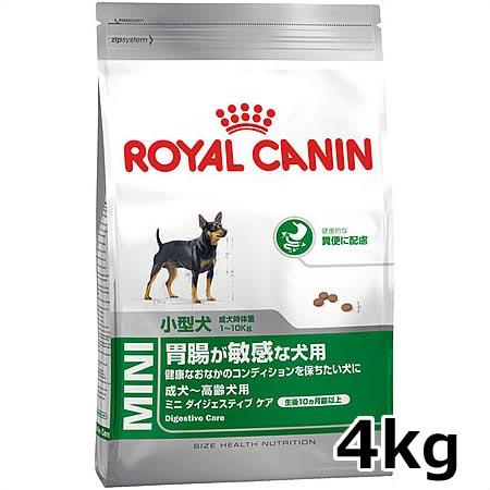 ●ロイヤルカナン ミニ ダイジェスティブ ケア 4kg 生後10ヵ月齢以上の胃腸が敏感な小型犬用