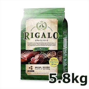 ライトハウス RIGALO リガロ ハイプロテイン ラム 5.8kg