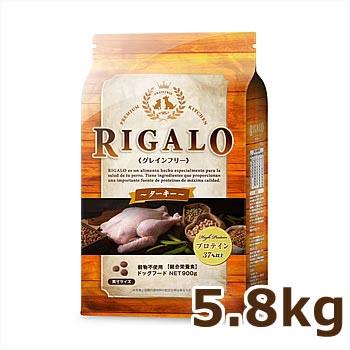 ライトハウス RIGALOリガロ ハイプロテイン ターキー 5.8kg
