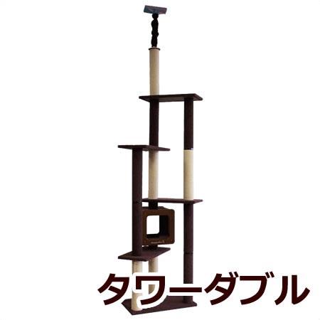 ★【今月のお買い得商品】キャティーマン モダンルームスクラッチ タワーダブル