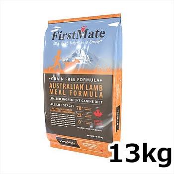 ●ボンビ ファーストメイト ドッグ オーストラリアンラム 13kg