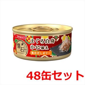 日清ペットフード 懐石缶 まぐろ白身 かに添え 魚介だしゼリー 60g×48缶セット