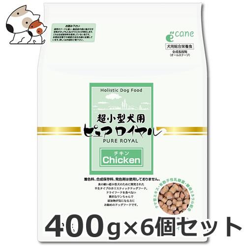 6個セット ジャンプ 超小型犬用ピュアロイヤル チキン 400g×6個セット