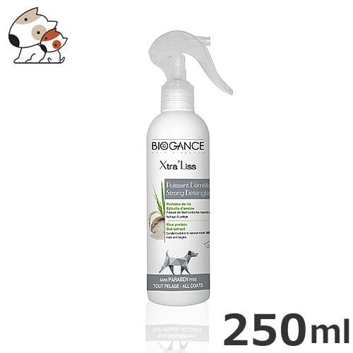バイオガンス エクストラ・リス タングルリムーバー 犬用 250ml