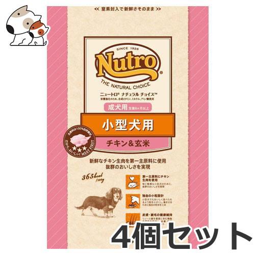 4個セット ニュートロ ナチュラルチョイス プレミアムチキン 小型犬用 成犬用 チキン&玄米 3kg×4個セット