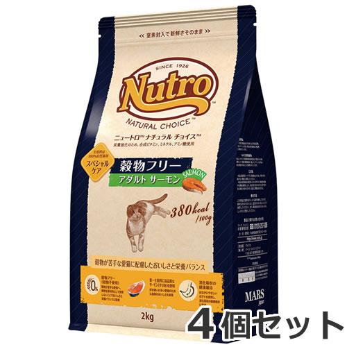 4個セット ニュートロ ナチュラルチョイス 穀物フリー 1歳~6歳 アダルト サーモン 2kg×4個セット