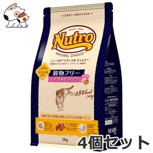 4個セット ニュートロ ナチュラルチョイス 穀物フリー 1歳~6歳 アダルト ダック 2kg×4個セット