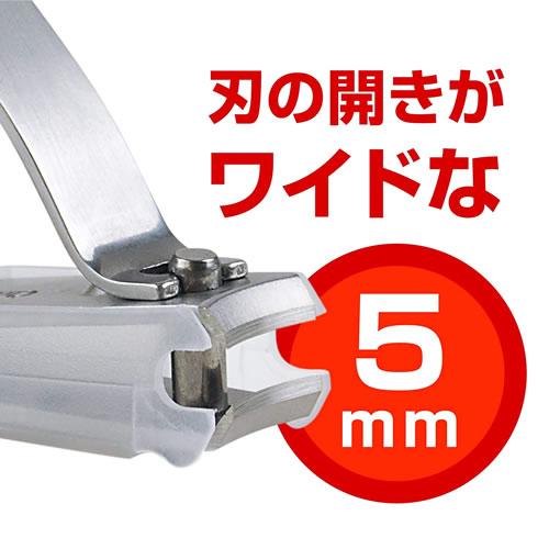 【メール便】アニーコーラス ペット用 使いやすい爪切りセット 1コ入