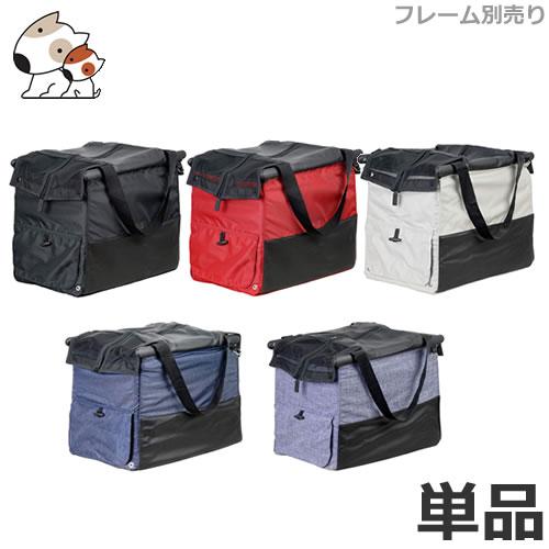 GMP gowalker(ゴーウォーカー) ペットキャリーバッグ 犬猫用 ブラック/ロイヤルミルク/タンゴレッド/テクスチャーデニム/メランジデニム 単品