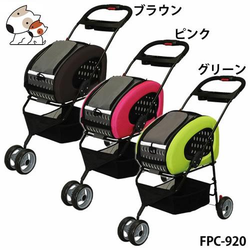 アイリスオーヤマ 4WAYペットカート グリーン/ピンク/ブラウン
