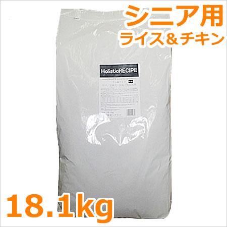 ●ホリスティックレセピー ライス&チキン シニア(老犬用) ブリーダーバッグ 18.1kg