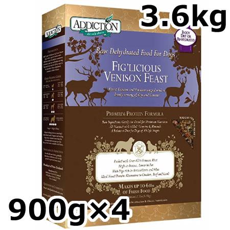 ●Y.K.エンタープライズ アディクション フィグリシャスベニソンフィースト (ベニソン/イチジク) 3.6kg