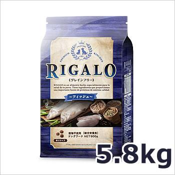 ライトハウス RIGALO リガロ フィッシュ 5.8kg