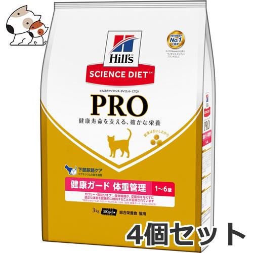 ヒルズ サイエンスダイエット PRO(プロ) 猫用 健康ガード 体重管理 1~6歳 3kg×4個セット