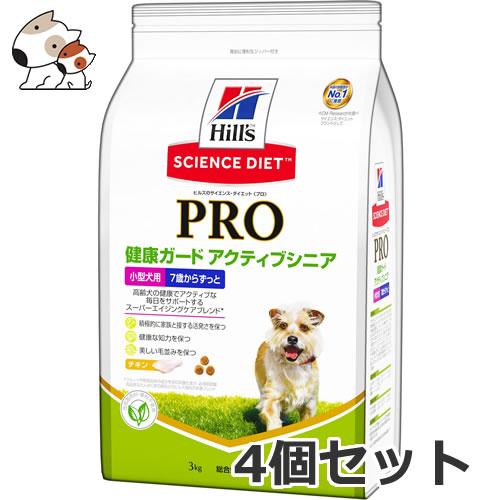 ヒルズ サイエンスダイエット PRO(プロ) 小型犬用 健康ガード アクティブシニア 7歳からずっと 3kg×4個セット