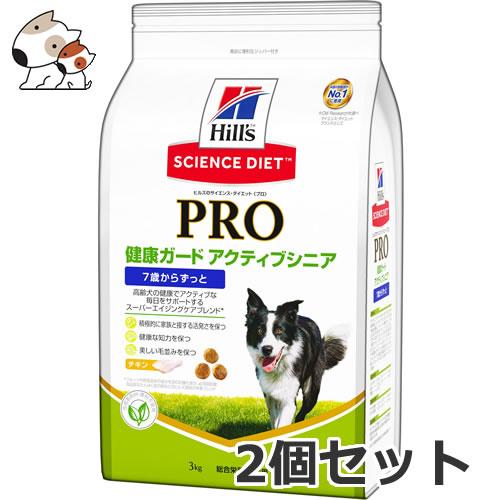 ヒルズ サイエンスダイエット PRO(プロ) 犬用 健康ガード アクティブシニア 7歳からずっと 3kg×2個セット