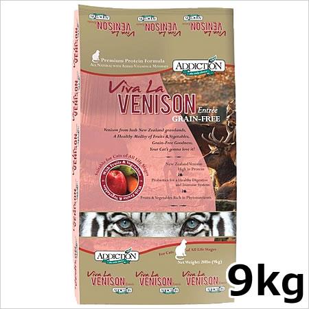 ●Y.K.エンタープライズ アディクション ビバ・ラ・ベニソン(鹿肉) グレインフリー キャットフード 9kg