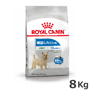 ロイヤルカナン ケーナイン ケア ニュートリション 小型犬用 ミニ ライト ウェイト ケア 減量したい犬用 生後10ヵ月齢以上 8kg