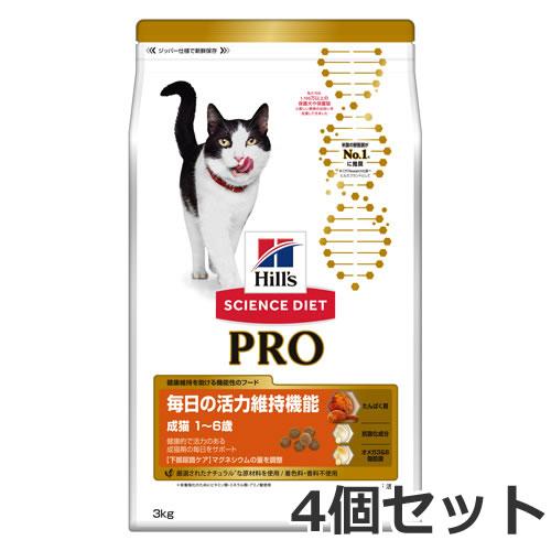 ヒルズ サイエンスダイエット PRO(プロ) 猫用 健康ガード 活力 1~6歳 3kg×4個セット