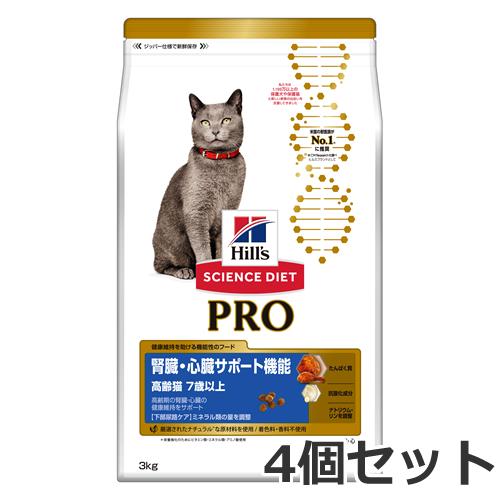 ヒルズ サイエンスダイエット PRO(プロ) 猫用 健康ガード 腎臓・心臓 7歳~ 3kg×4個セット