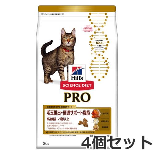 ヒルズ サイエンスダイエット PRO(プロ) 猫用 健康ガード 便通・毛玉 7歳~ 3kg×4個セット