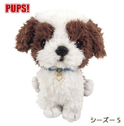 Minnaegao It Is An Owner Stuffed Toy S Shih Tzu Pet Article Goods