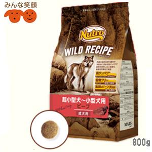 本能が求める 高タンパクで穀物を使用しない食事 売却 ニュートロ ワイルドレシピ 成犬用 売れ筋 超小型犬~小型犬用 800g ビーフ