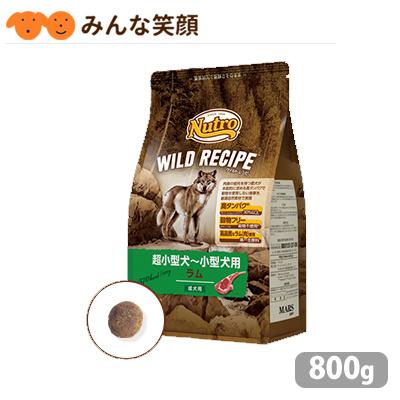 本能が求める 1着でも送料無料 高タンパクで穀物を使用しない食事 ニュートロ 超特価 ワイルドレシピ ラム 800g 超小型犬~小型犬用 成犬用
